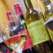 guter Wein Flonheim